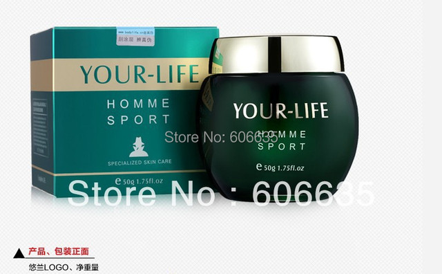 YOUR LIFE men anti-wrinkle mouisturizing face cream and anti aging skin care firming tightening skin Free ship