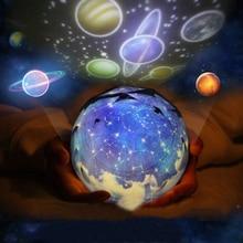 Планеты Солнечной системы игрушка для детей земля Звезда проектор домашние игрушки-гаджеты Рождественский подарок детям