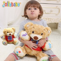 Sozzy Baby 32cm Teddy Bear Plush Toys Doll Stuffed Toy Newborn Early Education Music Explore Plush Toy Top Quality