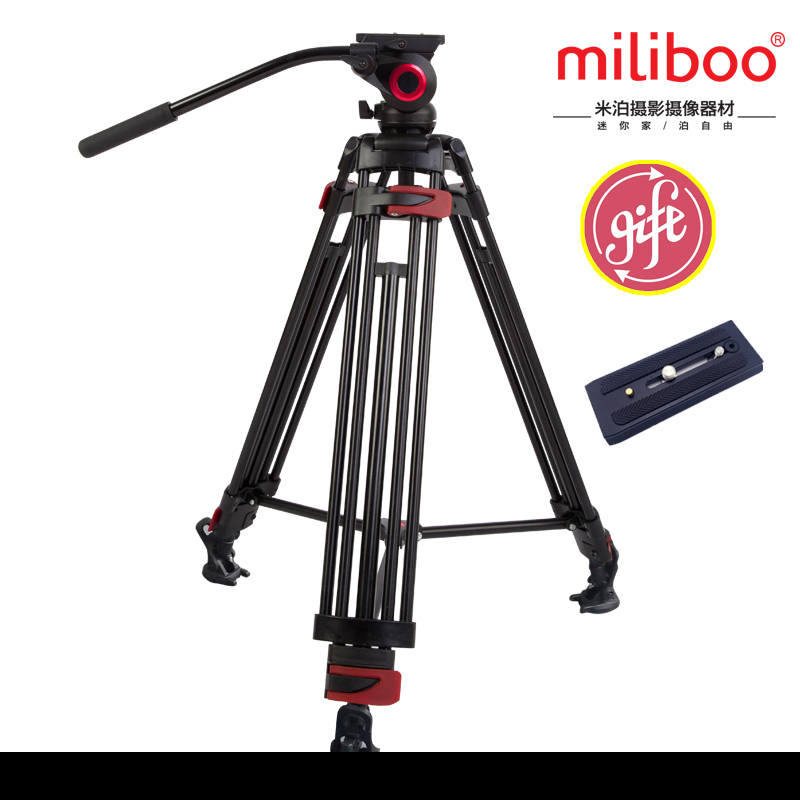 miliboo MTT603A Portable Aluminium Tripod for Professional Camcorder/Video Camera/DSLR Tripod Stand,Fluid Head Mount miliboo mtt705a without head portable aluminium monopod for professional camcorder video camera dslr tripod stand
