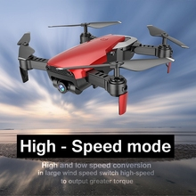 X12 Mini RC Drone 2MP Camera WiFi FPV Coreless Motor Wide-Angle Lens Waypoints Aerial Photography Foldable Quadcopters
