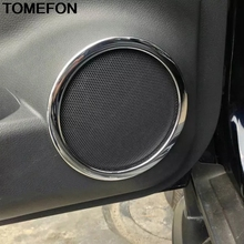 TOMEFON для Nissan Qashqai J11 X-trail, PDF Rogue T32 2014-2019 Динамик коробка покрытием кольцо Крышка отделка интерьера Accessoriess ABS
