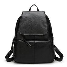 Мода 2017 г. Рюкзаки Для Женщин Девочка Кожаный Плечевой школьная сумка рюкзак дорожная сумка рюкзак книга сумки оптовая продажа #8541325