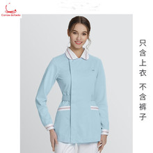 Nurse wear long sleeve hospital beauty salon work clothes female blue slim nurse wear autumn and winter coat