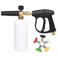 High Pressure Car Washer Gun Snow Foam Lance 1/4 Quick Release with 5 Nozzles Car Washer Water Gun M14 M18 M22 ID22 3/8