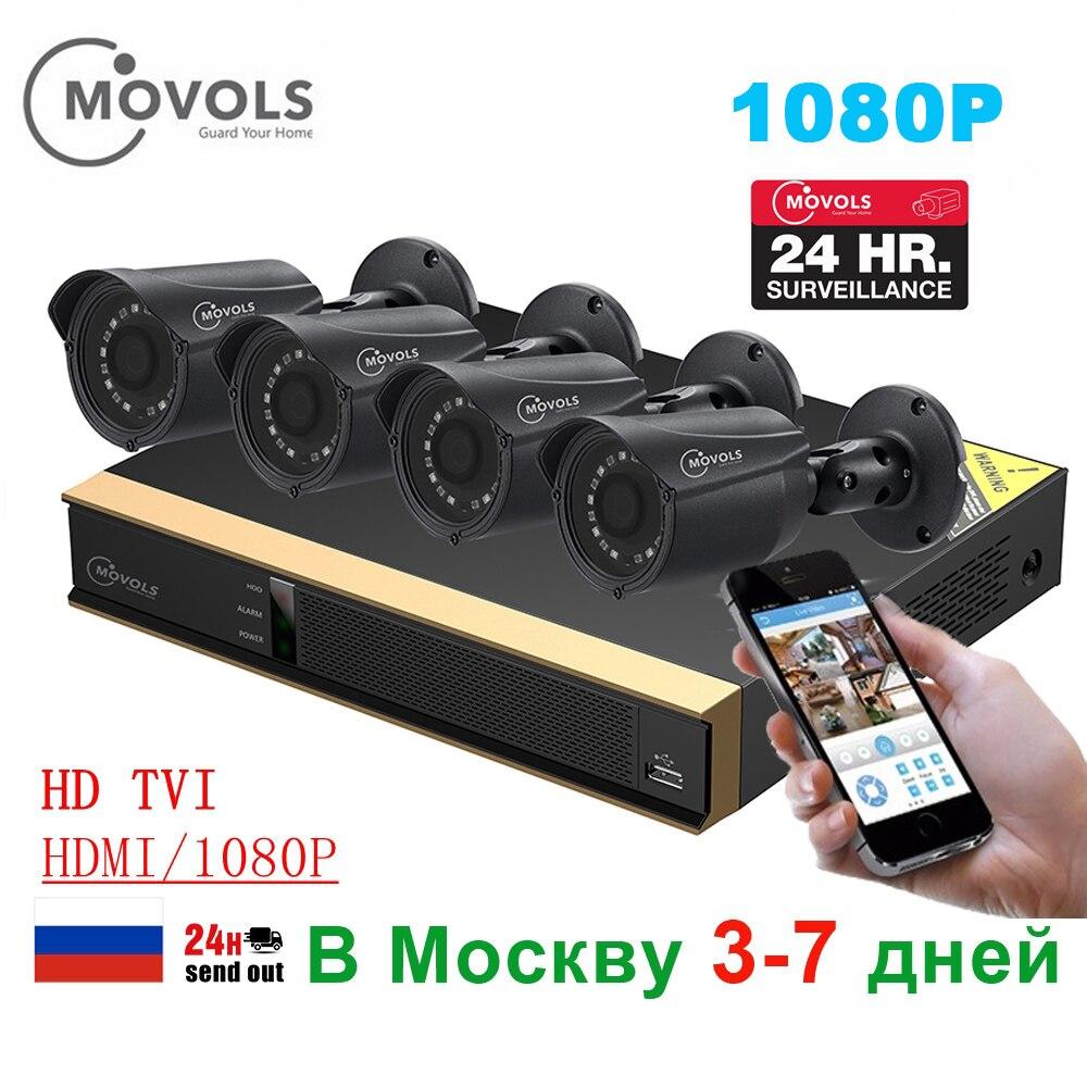 MOVOLS 8CH CCTV Système 4 pcs 2000TVL En Plein Air Intempéries Caméra de Sécurité 8CH 1080N DVR Jour/Nuit DIY Kit Vidéo surveillance