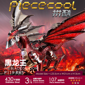 Piececool 3D Metal Puzzle Black Dragon Model DIY Nano Laser Cut Manual Jigsaw For Adult Child Kids Collectional Educational Toys piececool 3d metal puzzle of big ben 3d nano diy famous architectural assembly model kits mini jigsaws for kids educational toys