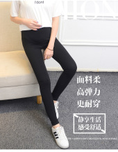 Pregnant women's leggings autumn maternity pants autumn and winter pants maternity dress autumn pants