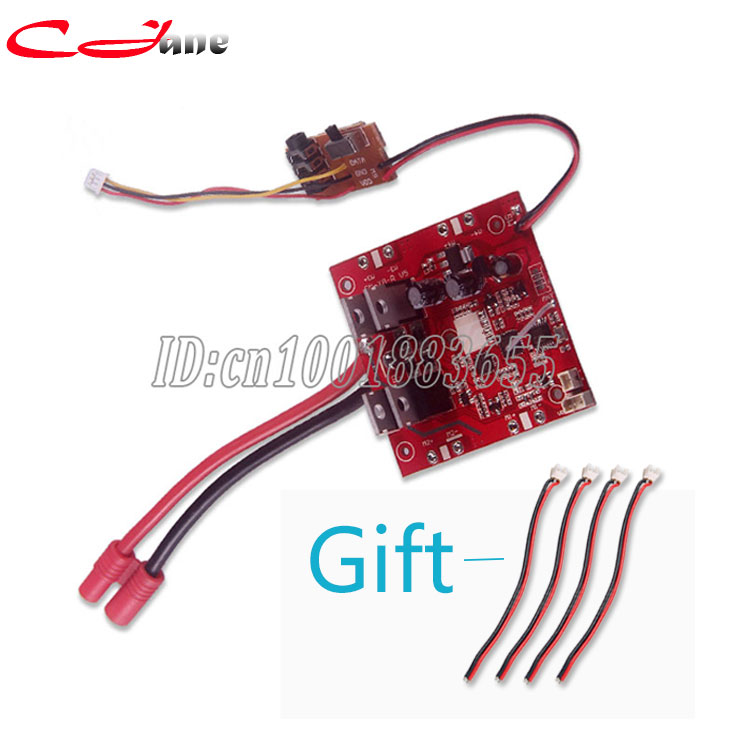SYMA X8C X8W X8G circuit board component Receiving plate 4CH RC 2.4G UFO Quadcopter Repuestos Spare parts akg pae5 m