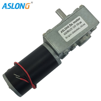 A58SW31ZY 7Rpm to 470Rpm High Torque Worm Gear Motor With Brake CW/CCW  brush dc motor  12v  24v gear box motor a58sw 42by 12volt dc stepping geared motors 24v worm stepper gear motor reduction motor high torque synchronizable self locking