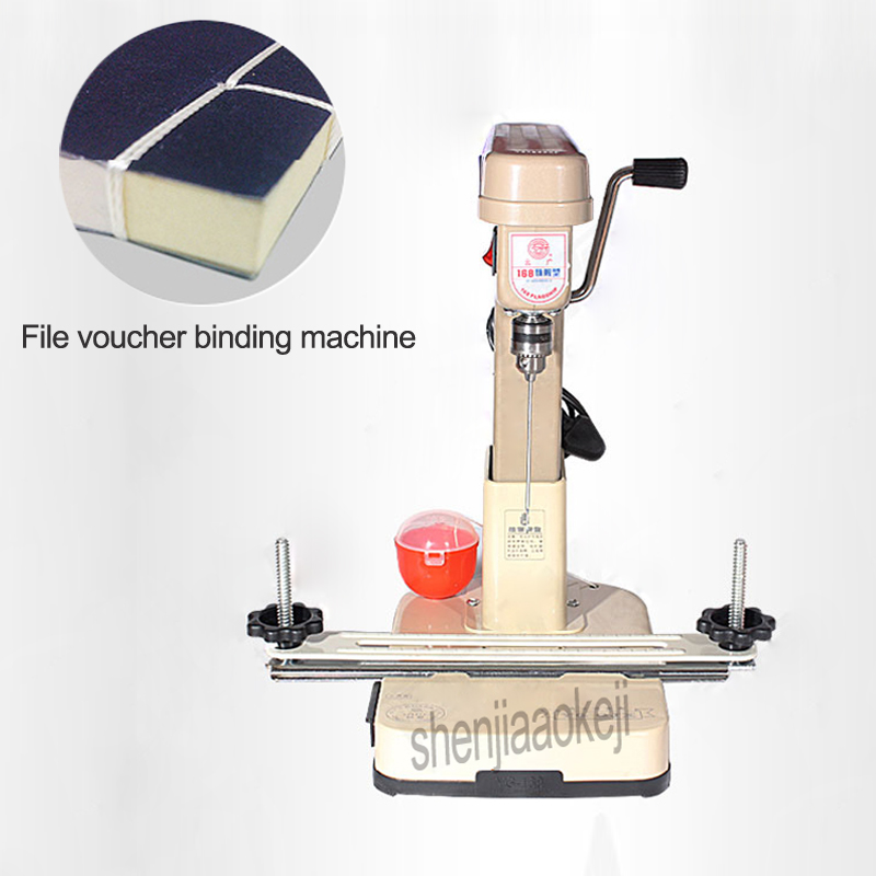 Electric bookbinding machine financial credentials document archives binding machine binder machine electric stapler 220V 150W