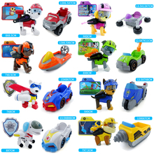 Paw Patrol Dog toys Everest Puppy Sound Effect Robot Patrol Car Patrulla Canina Action Anime Figure Model Toys For Children Gift цена 2017