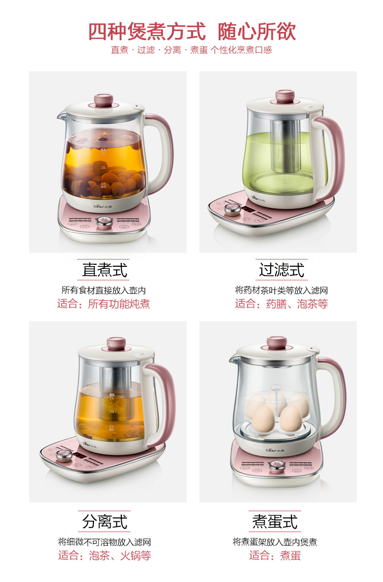 Health Pot Automatic Thickening Glass Multi-function Electric Kettle Teapot Home Tea Pot Health 9