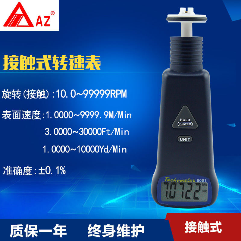 AZ-8001 Handheld Pocket Tachometer Digital Contact Tachometer Mini Tachometer pocket non contact tachometer az8000