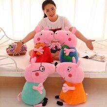 Свинка Пеппа Джордж Семья Плюшевые игрушки 19 см мягкие куклы вечерние украшения школьный орнамент брелок игрушки для детей