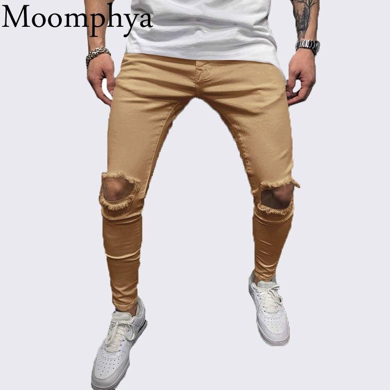 Moomphya Summer cool thin hip hop streetwear ripped holes men long pants pantalon homme pants men Casual trousers mens clothing