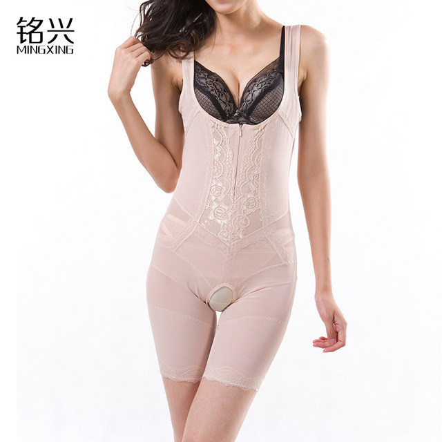 ab817a17da Women Body Shaper Lycra Beauty bodysuit waist training corset For Slim Butt  Lift Corrective Slimming Shapewear Bodysuit Women