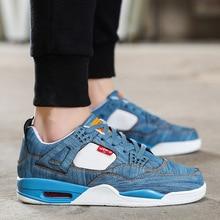 premium selection d635c 43602 Los hombres es Jordan zapatos de baloncesto de mujeres transpirable  Anti-slip zapatillas de baloncesto
