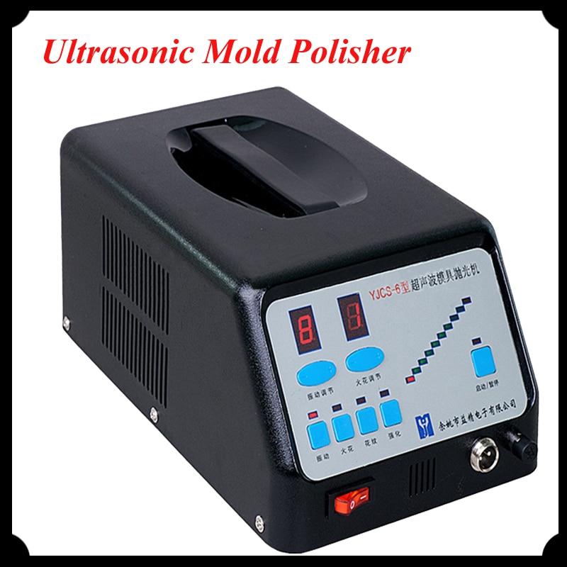 1pc Multi-Function Ultrasonic Mold Polisher Polishing Machine for Mould YJCS-6 1pc rtw1400 mini ultrasonic polishing machine surface treatment machinery