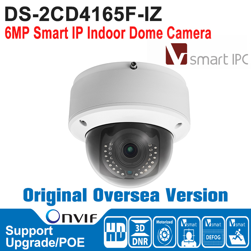 2017 HIK IP Camera 6MP DS-2CD4165F-IZ IP Camera POE 6MP Smart IP Indoor Dome Camera Motorized Vari-focal Lens hik hot ds 2cd6362f iv hik ip camera 6mp poe indoor 6mp network fisheye camera h 264 h 264 mjpeg support microsd sdhc
