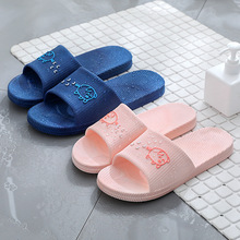 1PR Bathroom Pink Women Rubber Slippers Brand Designer Unisex Sandals Toilet Flip Flops Flat  Beach Slides Shoes High Quality