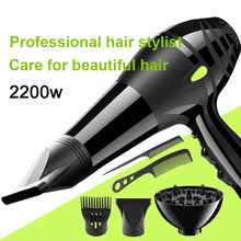 salon barber shop hairdressing tools Energy saving professional salon ion hair dryer 2200w 200v hot cold hair dryer hair(China)