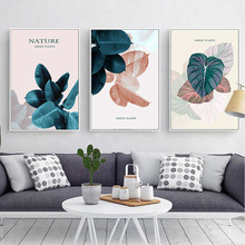 цена на Original Watercolor plant Art Wall Decor Print bedroom porch restaurant package mail  Canvas Painting For baby room Gift