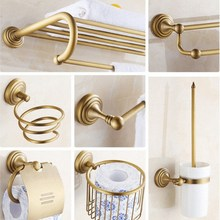 Antique Brass Bathroom Accessories Wall Mounted Towel Rack,Paper holder Toilet Brush Holder Robe hook Set