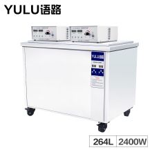 Digital Ultrasonic Cleaner Auto Car Parts Industry Machine Motherboard Hardware Tanks Equipment Heater Bath Timer Ultrasound