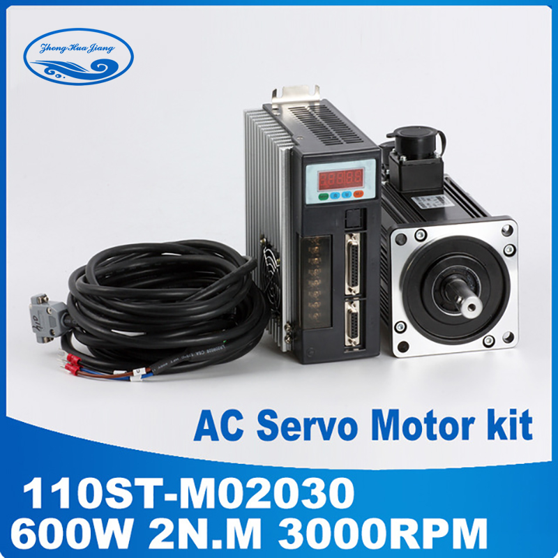 0.6KW servo motor + servo motor110ST-M02030 ac servomotor 2N.M 0.6KW 3000RPM Matched Servo Driver 57 brushless servomotors dc servo drives ac servo drives engraving machines servo