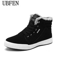Men S Shoes 2017 Autumn And Winter Models Popular High Quality Breathable Men S Casual Fashion