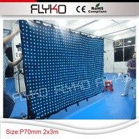 Растет Pixel 7 см 2x3 м фонов, световой занавес LED DJ клуб занавес