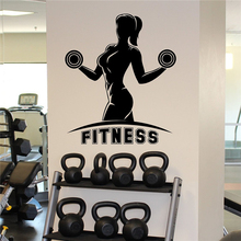 Woman Gym Wall Sticker Fitness Female Sport Vinyl Sticker Home Wall Art Decor Ideas Interior Removable Design X056