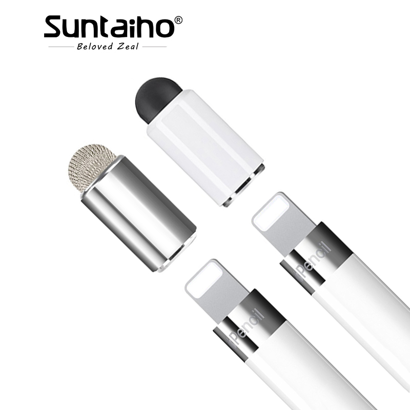 Suntaiho Stylus Cap For Apple Pencil Magnetic Replacement