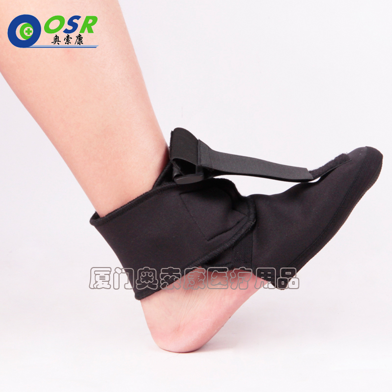 Plantar FXT Night Splint Plantar Fasciitis Medical Ankle Support Treat Heel Pain Best Foot Pain Relief