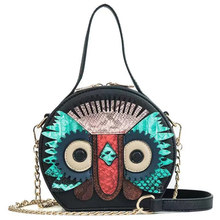 Hot New Fashion Design Women Owl Shaped Bag Cute Funny Women Evening Bag Clutch Purse Chain Shoulder Bag for Birthday Gift hot sale sexy mouth design women lady evening clutch chain shoulder messenger bag red lips shaped purse leather women handbags