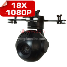 HD 18X Optial Focal RC Drone Zoom Camera Gimbal for UAV Quadcopter/Multirotor Professional Industrial Inspection/Surveillance
