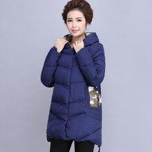 Зима новый женщин среднего возраста хлопка-ватник длинные теплые матери пальто большой ярдов толстый пуховик