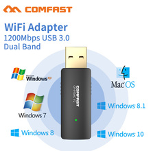 COMFAST CF-913AC 2.4G/5.8GHz Dual Band Support 802.11 ac 1200Mbps USB 3.0 WI-FI WIFI WIRELESS ADAPTER AP Repeater Network Cards