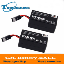 2X High Capacity 2000mAh 11.1V 20C 22.2Wh Powerful Li-Polymer Battery For Parrot AR.Drone2.0 Quadcopter