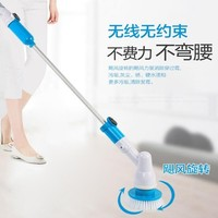 Electric Long Handle Cleaning Brush Turbo Scrub Multi function Electric Brushes Wireless Charging Household Cleaning Tools