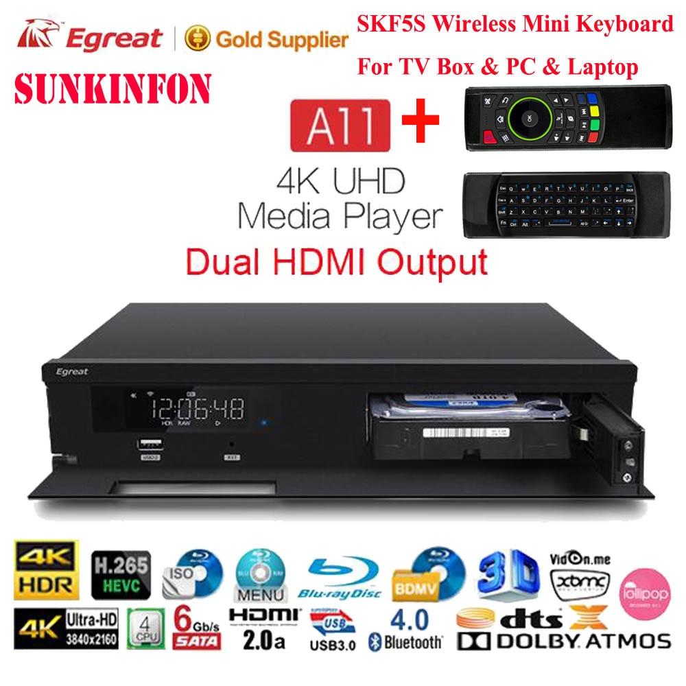 2017 Newest Egreat A11 4K UHD Media Player Hi3798CV200 2G/16G 2T2R WIFI Gigabit LAN HDR10 Blu-ray 3D Dolby Smart Media Player egreat a11 tv box 4k uhd media player 2g 16g 2t2r wifi gigabit lan blu ray 3d dolby atoms dts x vidon 2 hdmi ports pk egreat a10