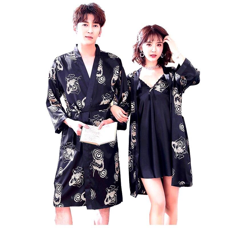 2020 Mens Silk Pajamas Pajama Pyjamas Pjs Sleepwear Robe Robes Nightgown Robes Plus Beige Blue Striped