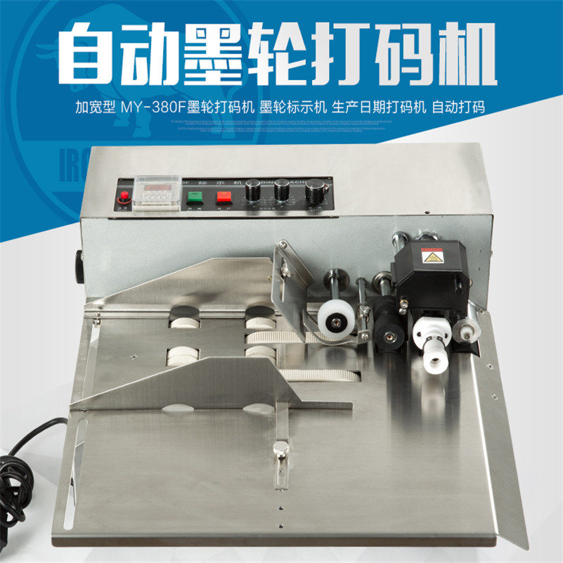 MY380F automatinis galiojimo pabaigos kodų spausdinimo mašina elektrinis automatinis plastikinis maišas popierinis kartonas kodavimo spausdintuvo kodas spausdintuvas
