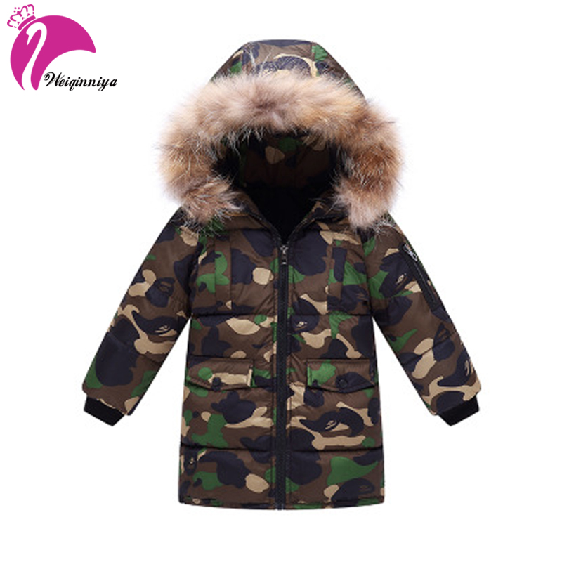 Children Jackets 2017 Winter Boys Coats Camouflage Down Jackets For Kids Girls High Quality Casual Jacket Coat winter down jacket for girls boy coat children s down jackets for boys winter jackets kids outerwears