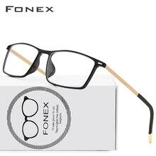 0dd79ec7b TR90 التيتانيوم النظارات الإطار الرجال خمر النظارات الطبية المرأة قصر النظر الإطار  البصرية عالية الجودة ساحة