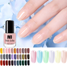 NEE JOLIE Nail Polish Jelly  Coffee Gray Red Varnich Pure Color Art Lacquer Decoration 3.5ml