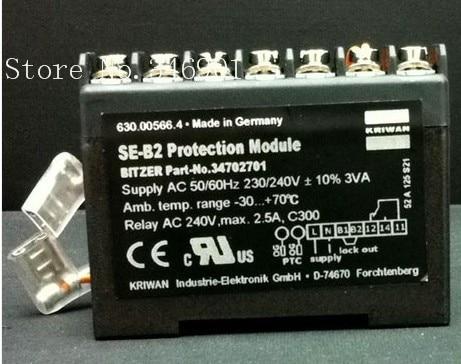 [SA] Germany KRIWAN SE-B2 Bitzer  dedicated compressor protection module[SA] Germany KRIWAN SE-B2 Bitzer  dedicated compressor protection module
