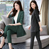 Womens Business Suits Spring 2017 Suit Fashion Pant Suits Women Casual Office Work Wear Sets Uniform