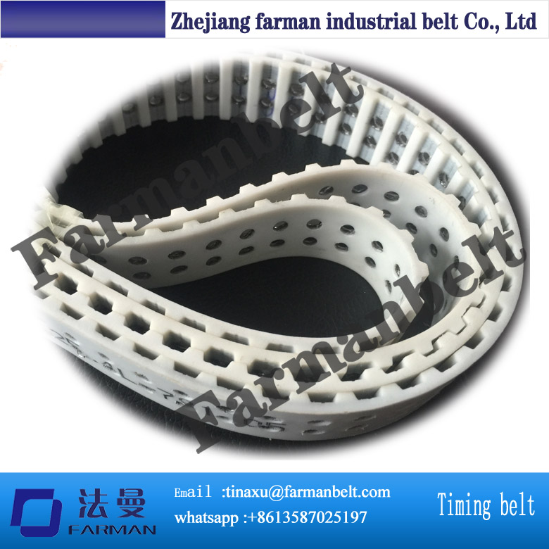 2016 factory price customized color PU Transmission timing belt with special perforate timing felt belt 32 atp10 1610 white color timing belt